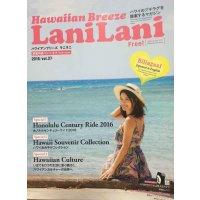 ハワイの雑誌【Lani Lani】