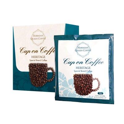 HQC カップオンパック ヘリテージ(コナ10%、ハワイアンクイーンコーヒースペシャルブレンド)5個入り