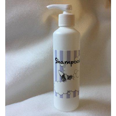 Shampooing シャンポワン 220ml