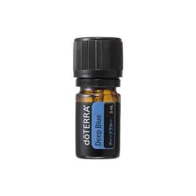 dōTERRA® ディープブルー 5mL 正常な炎症反応をサポート