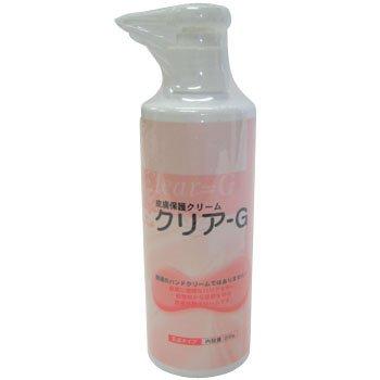 クリアG 皮膚保護クリーム 200g