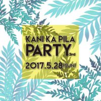 KANI KA PILA PARTY 3rd ~ハワイアン カニカピラパーティー~