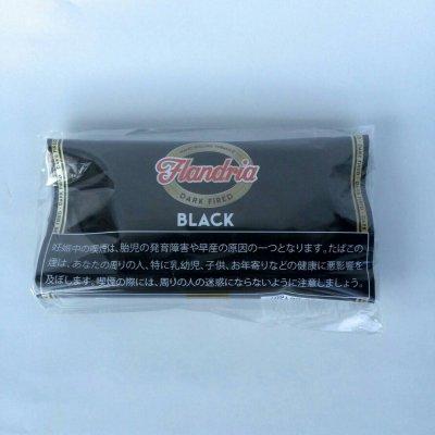 フランドリア ブラック
