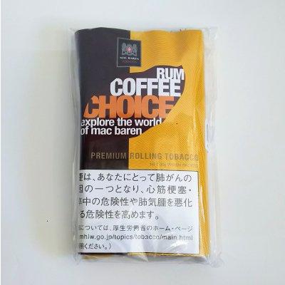 ○新発売 CHOICE RUM COFFEE