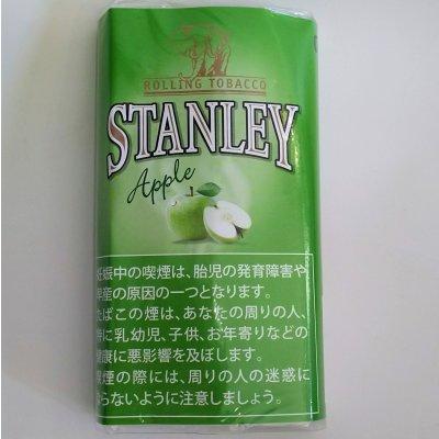 新発売  STANLEY Apple