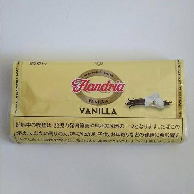 ○新発売 フランドリア・バニラ