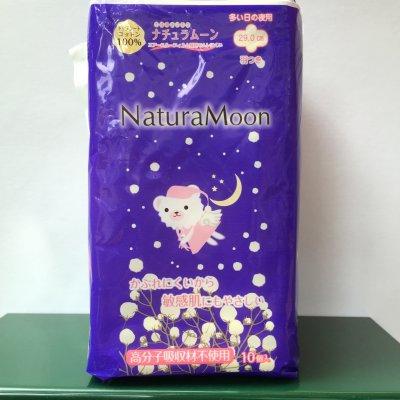 【ナチュラムーン】生理用ナプキン・多い日の夜用(羽つき29cm・10個入り)