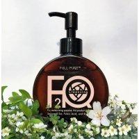 フルボ酸配合フルピュア F2Rモイストクレンジングジェル
