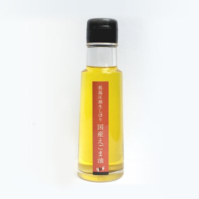 【稀少】低温圧搾生しぼり・国産無農薬えごま油