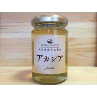 【北海道産天然蜂蜜】アカシア
