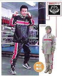 【減量サウナスーツ】渡嘉敷ボクシングジム