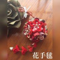 【花手毬・赤】つまみ細工*贈り物に・・・*