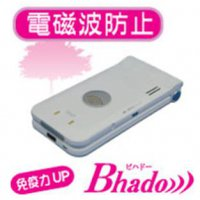 Bhado 携帯電話 電磁波防止