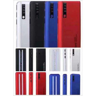 《大容量!》3ポートモバイルバッテリー【ライト付】