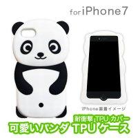 送料無料!!可愛いパンダ  iPhone7 TPU ケース 耐衝撃 TPU カバー 電波影...