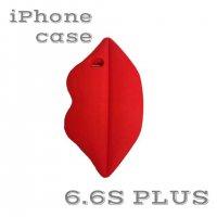 ■送料無料!!■新作入荷!!■iPhone6plus/6splus対応■海外セレブにも人気♪唇、キスモチーフケース♥