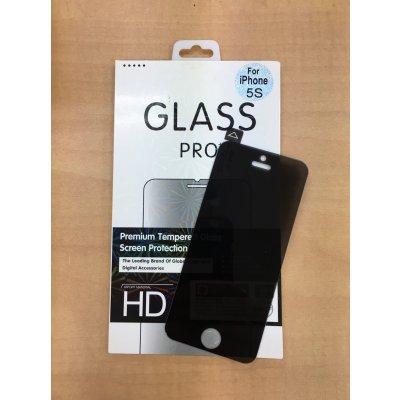 ■送料無料■iPhone 5/5c/SE/5S プライバシー保護ガラスフィルム 【360度覗き見防止 高度9H】