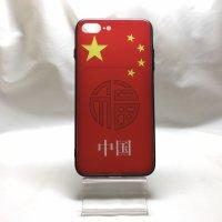 ■送料無料■iPhone7Plus★対応★中国国旗モチーフケース♪