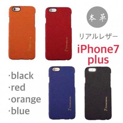 ■送料無料!!■新作入荷■iPhone7plus対応■高級感溢れる上質リアルレザーケース■全4色
