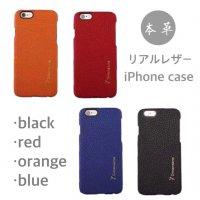 ■送料無料!!■新作入荷■iPhone6/6S対応■高級感溢れる上質リアルレザーケース■全4色