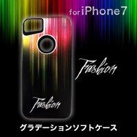 ■送料無料!!■新作入荷■iPhone7対応■ライングラデがカッコいい~ソフトケース■全5色 No.B-002