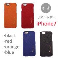 ■送料無料!!■新作入荷■iPhone7対応■高級感溢れる上質リアルレザーケース■全4色