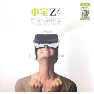 人気です!!バーチャル体験♪VRゴーグル 眼鏡 3D動画★iPhone★スマホVRビューア