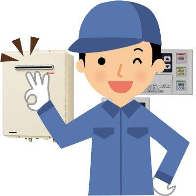 ピザーラ武蔵村山店 キザキ様 専用決済チケット(給湯器撤去/取付施工費代)