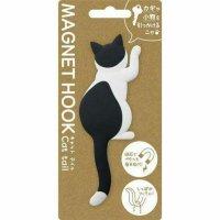 Stella@四ツ谷 マグネットフック 猫のしっぽ《白・黒》
