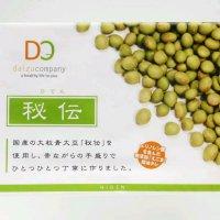 日本の伝統の味!大豆屋さんの美味しい納豆 「秘伝」1P