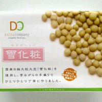 日本の伝統の味!大豆屋さんの美味しい納豆「雪化粧」1P