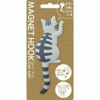 Stella@四ツ谷 マグネットフック 猫のしっぽ《グレー・トラ猫》