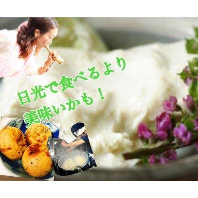 終了【子供】★店頭払い専用★こだわりのお豆腐屋さんで生ゆばとがんもどきを作る会