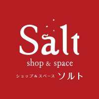 Saltお買物券1000円分(店頭受け渡し/店頭払い専用)