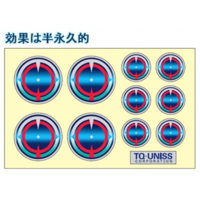 TQシール電磁波が気になる人へ【特典あり】【永久に使えるアドバイス付】