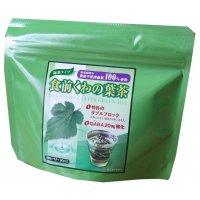 食前くわの葉茶顆粒タイプ(90g)