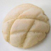 手作りパン屋のこだわりメロンパン 2個入り