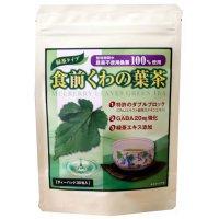 食前くわの葉茶ティーパックタイプ(30包)