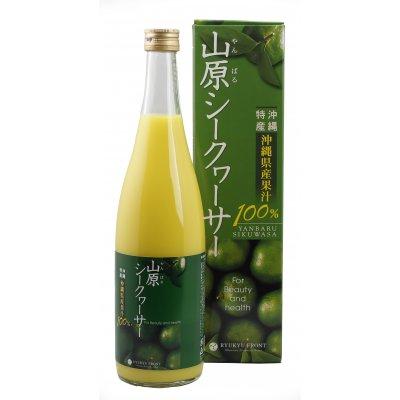 沖縄県産 山原シークヮーサー・100%ジュース 720ml