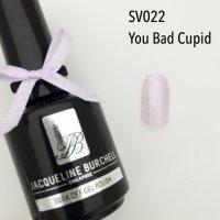 【セルフネイルに簡単!】カラージェル SV022 Naughty Cupid