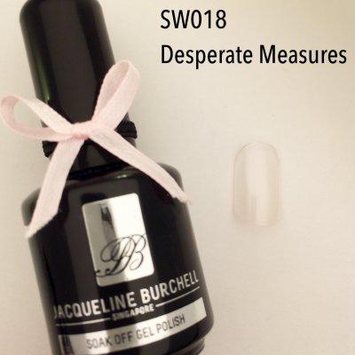 【セルフネイルに簡単!】カラージェル SW018 Desperate Measures