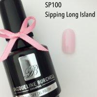 【セルフネイルに簡単!】カラージェル SP100 Sipping Long Island