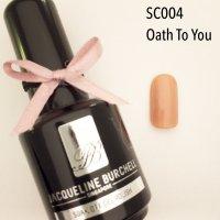 【セルフネイルに簡単!】カラージェル SC004 Oath To You