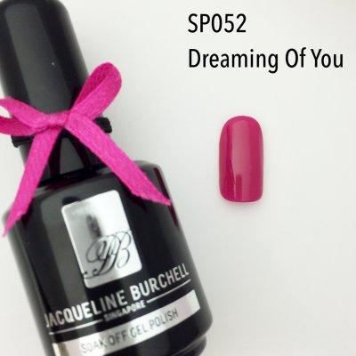 【セルフネイルに簡単!】カラージェル SP052 Dreaming Of You