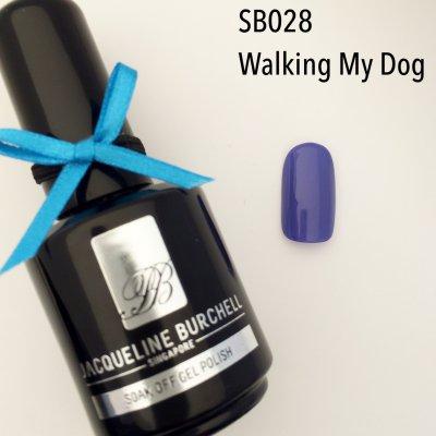 【セルフネイルに簡単!】カラージェル SB028 Walking My Dog