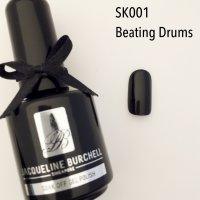 【セルフネイルに簡単!】カラージェル SK001 Beating Drums