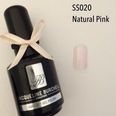 【セルフネイルに簡単!】カラージェル SS020 Natural Pink