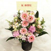 お祝い用 お花のオーダーメイドギフト 21600円セット