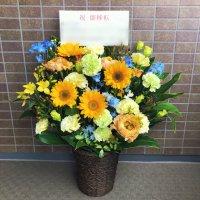お祝い用 お花のオーダーメイドギフト 43,200円→いまだけ32,400円セット (アレンジメント)