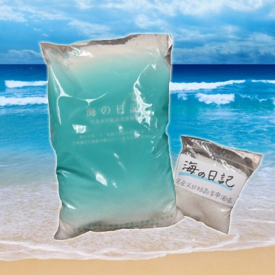 【完全無添加天日塩】海の日記